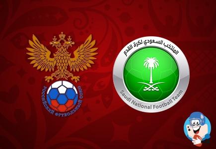 FIFA World Cup: Russia vs Saudi Arabia preview